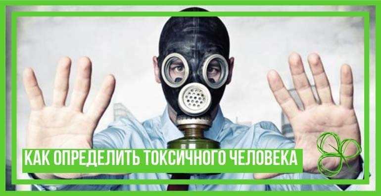 Kak_O4enut_4eloveka_v0211