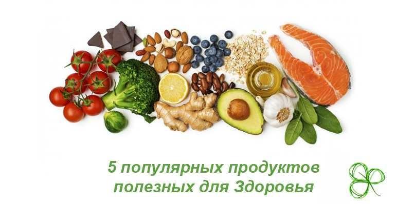nf_articl_food1