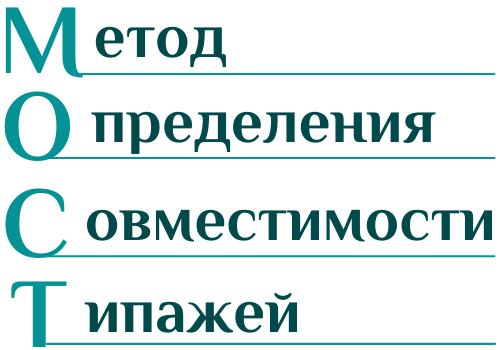 Мужской психологический клуб эгоист стрип клуб москва